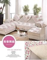 Free Shipping-Dance style-Sofa cushion fabric sofa cushion upscale fashion European pastoral towel slipcover slip cover