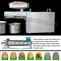 110V/220V Commercial Auto Nut Seed cold Oil Press machine