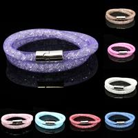 New Arrival ! 2PCS/LOT Stardust bracelets mesh chain with full crystal bracelets inside magnetic wrap bracelet charm bracelet