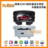 7 inch Exclusive DVD GPS Player for Chevrolet Cruze
