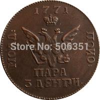 Russian copper coins 3 dengi - para 1771 Russia for Moldova  copy  Free shipping