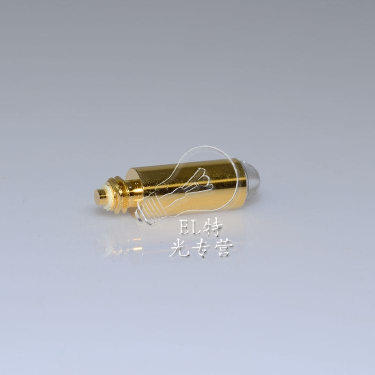 Галогенная лампа 049 x/02.88. 3 049.5V 0.62a xhl 049 crystalart дракоша 3 д 049 craд 049