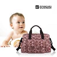 2015 Floral Diaper Bag Brand Nappy Bags Priting Picture Mummy Bags Suits Baby Bag Bolsa Maternidade Mother Handbag Shoulder Tote