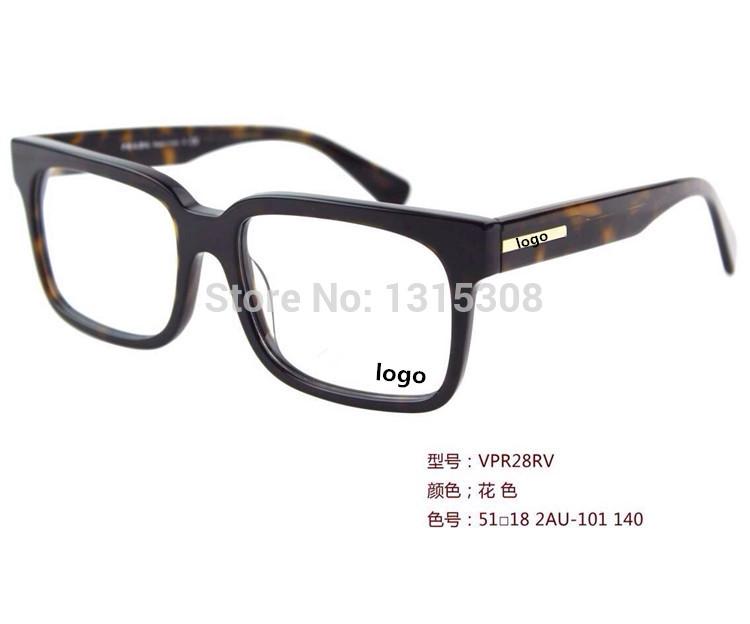 Prada Glasses Frame 2015 : prada eyeglass frames for women trends 2015 MEMEs
