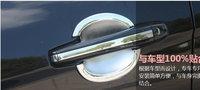 2009-2013 EC718 EC715 sedan hatchback door bowls wrist Geely emgrand 4pieces