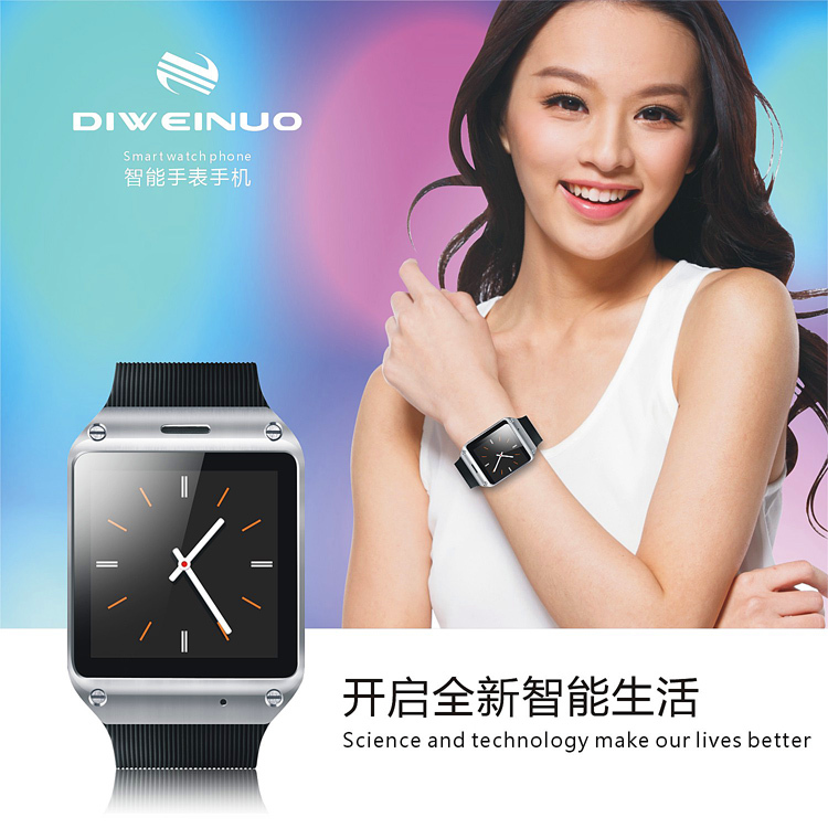Smart watch 2015 New Wearable D5 men women Bluetooth Camera Watchphone GSM Mobile Phone Unlocked Cellphone more language(China (Mainland))