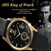 JSH Unisex Dress Quartz watch Leather elegant gold case casual watches Women PU belt Analog wristwatches white dial 4 colors