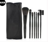 Professional Cosmetics Makeup Brush Black Brand  7 pcs Makeup Brush Set tools Toiletry Kit Wool Make Up Brushes Set Case