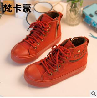 Кроссовки для мальчиков ' ,  3colors 6pair