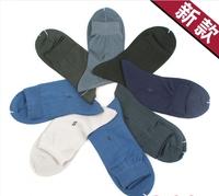 men's silk male socks mulberry silk solid color stockings short antibiotic anti-odor socks