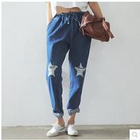 Women Fashion Harem Jeans Elastic Waist Loose Stars Ripped On Knee Hip Hop Flexible Denim Pants Female Blue Jeans