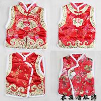 (a generation of fat) children Tangzhuang Qipao brocade vest vest hundred days Birthday Dress Costume