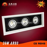 39W High Power LED Light Deep Arc Design  AR80 13*3W  LED COB Grille LampAC100-240V  Indoor Llighting High Quality 1 piece/bag