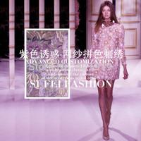 Purple temptation color block decoration encryption gauze embroidery lace cloth fabric one-piece dress formal dress fabric