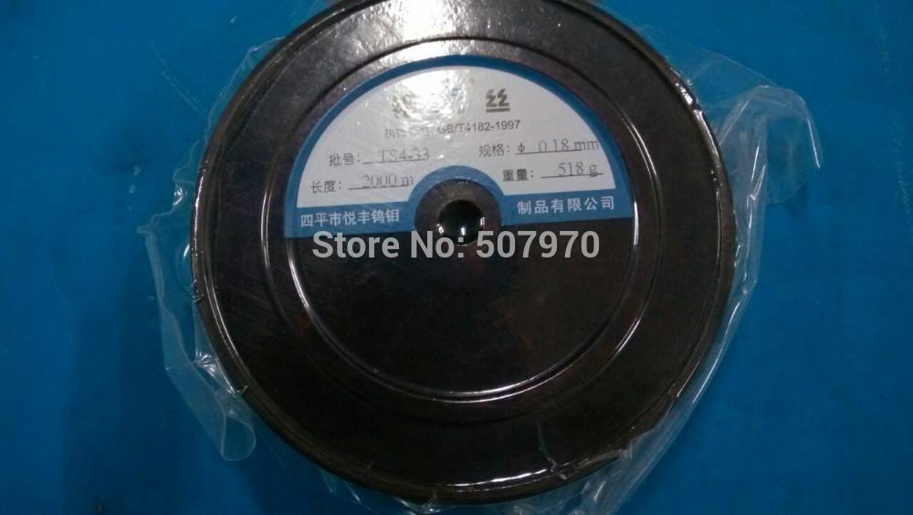 Принадлежности для дома 0.18mmyuefeng WEDM 0.18mm(2000)