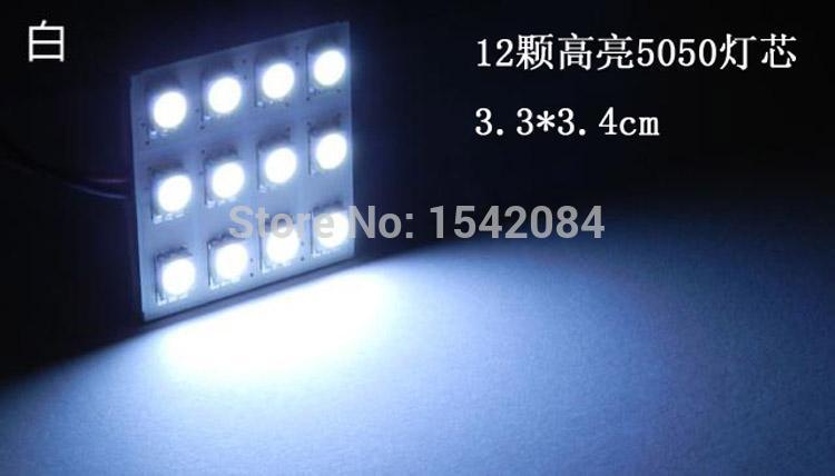 Лампа для чтения GF 1set T10 6led 5050reading , 12V лампа для чтения iculed 18pcs 12v audi q5 2008 20xx