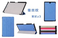 2015 New For Sony Xperia Z3 Tablet case Slim Ultra thin Stand Flip leather case cover For Sony Xperia Z3 Compact 8 Inch