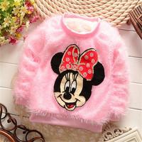 2015 new girls winter cloth coat , girls cute cartoon super soft plush long-sleeved sweater. children's fashion cloth coat.