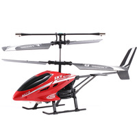 NEW 2.5CH Channels Electric Remote Control Shatter Resistant Helicopters  Children Radio Control Helicopter Education Toys