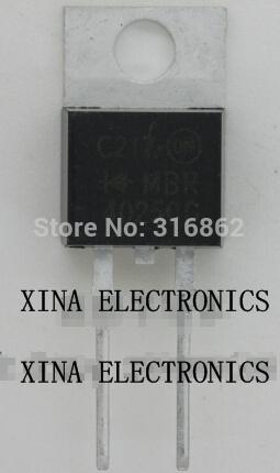 Цены на MBR40250G