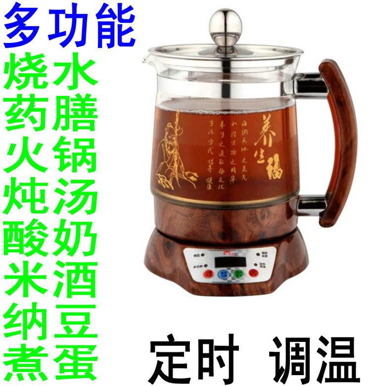 Máquina de chá pote saúde chaleira de vidro máquina de arroz iogurte multifuncional elétrica panela quente vapor elétrica(China (Mainland))