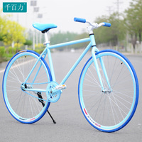 Vary famous bicycle for you, fashion ,speed,portability,comfortable