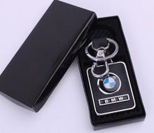 Great Quality Black Gift Box For Keychain key chain Paper Box For Key Chain key chain
