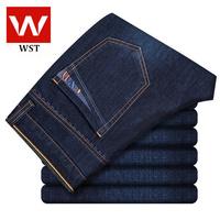 New winter men's business casual jeans / straight denim long trousers Korean tidal 023