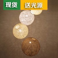 Special modern simple spherical rattan lamp Ma ball lamp chandelier dining room bedroom aisle Yang billiards type lamp