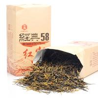 New Coming Yunnan Dianhong Fung Group fengqing 2014 classic 58 premium brand tea tea 380g Dianhong black tea