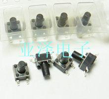 Original new 100%,Original taping 4.5 * 4.5 * 4.5 * 7 7 patch switch SMD Tact Switch(China (Mainland))