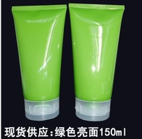 20piece/lot 120ml Color Green PP Empty Refillable Bottles Cosmetic Soft Tube Hand Cream Emulsion Toothpaste Packing Tube 3341