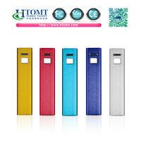 2200mah mobile phone power bank