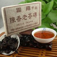 Do Promotion! 250g Puer Tea 30 Years Old Pu Erh Tea Puer Ripe Weight Lose Old Tea Tree Puerh Brick