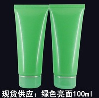 20piece/lot 100ml Color Green PP Empty Refillable Bottles Cosmetic Soft Tube Hand Cream Emulsion Toothpaste Packing Tube 3341