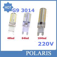 220V G9 5W 7W 9W Silicone LED Bulb 48pcs SMD2835 64pcs 104pcs SMD3014 LED Corn Lamp for Chandelier Crystal Lamp Warm White ~v