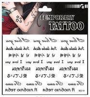 (12pcs) Free Shipping 2015 New Temporary Tattoo Sexy Flash Women Fake Makeup Large Waterproof Body Tattoo Stickers -I Love You