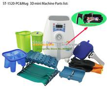 Mini 3D Heat Transfer Machine ST-1520 3D Sublimation Vacuum Machine Heat Press Machine For Mug Phone Cases