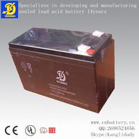 12v7ah ups spotlight battery