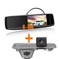 Full set Car Rear View System for Car Mirror Monitor Kits for KIA K2 Rio Sedan Free Shipping
