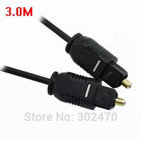 [FREE SHIPPING/EPACKET!] WHOLESALE 10pcs/lot 3m Digital Optical Optic Fiber Toslink Audio Cable OD 2.2mm AV Cable(China (Mainland))