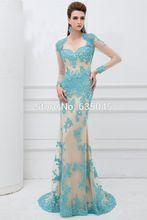 Вечернее платье  от Unique Bridal, материал Полиэстер артикул 32264769859