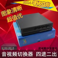 Audio and video switch 4 2 audio and video signal splitter vsw42av