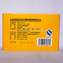 GRANDNESS BAO YAN ZHUAN CHA 2014 China Yunnan Xiaguan Toucha Raw Sheng Puer Tea Pu