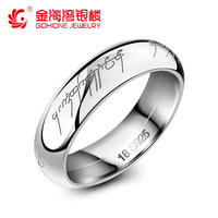 Hot Selling Royal 925 Sterling Silver Lord Of Ring