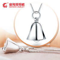Popular Selling 925 Sterling Silver Bell Pendant With Chain