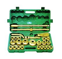"3/4"" *1"" Dr Socket Set 26pcs socket 21~65mm Aluminum Bronze Spark Free Hand Tools(China (Mainland))"