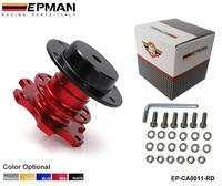 TANSKT - EPMAN Universal Red Racing Steering Wheel Quick Release Snap Off Hub Boss Kit EP-CA0011-RD