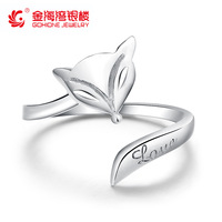 Hot Selling Sex Fox Design 925 Sterling Silver Party Ring