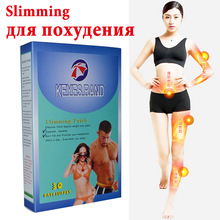 NEW! High quality 30 pcs Slimming Navel Stick Slim Patch Lose Weight Loss Burning Fat Slimming Cream Health Care Wholesale